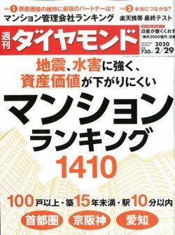 書籍掲載 ベストロイヤーズ(弁護士 大隅愛友)_p.jpg